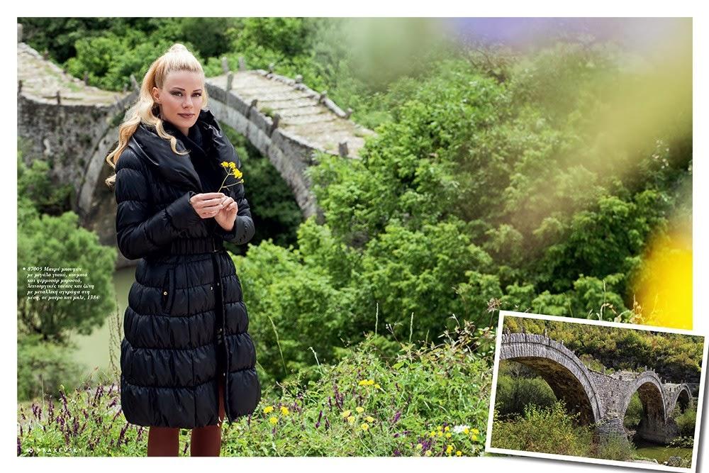 18e37842933 Δες τον νέο Κατάλογο της RAXEVSKY Φθινόπωρο Χειμώνας 2013-2014, στις  παρακάτω φωτογραφίες.