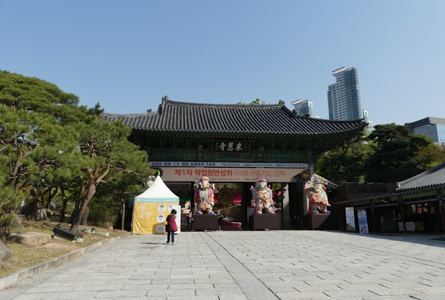 Bongeunsa - buddhistischer Tempel in Seoul