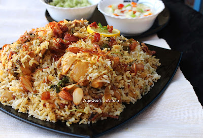 chicken biryani recipe from kerala cuisine malabar biryani dum thalassery recipe tasty food ayeshas kitchen rice recipes delicious flavorful yummy