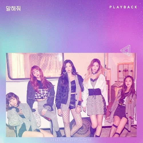 PLAYBACK – Want You To Say – Single (ITUNES PLUS AAC M4A)