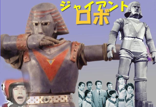 Falando em Série | ROBÔ GIGANTE (Jaianto Robo) - 1967