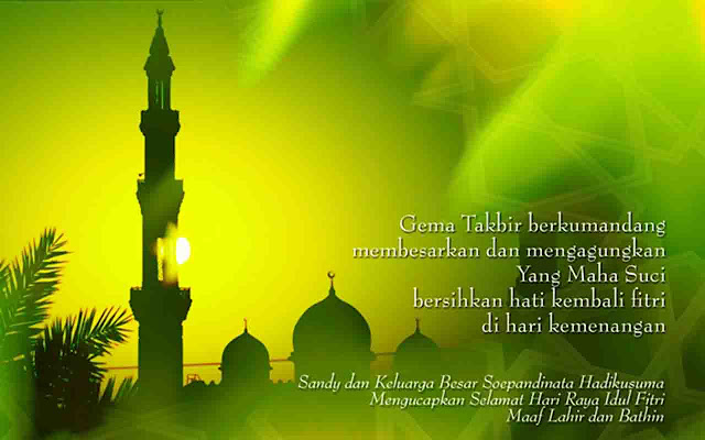 Wallpaper Ucapan Lebaran Idul Fitri Kualitas Hd Indoamaterasu