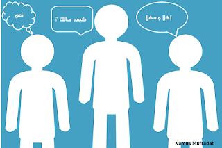 percakapan bahasa arab 3 orang