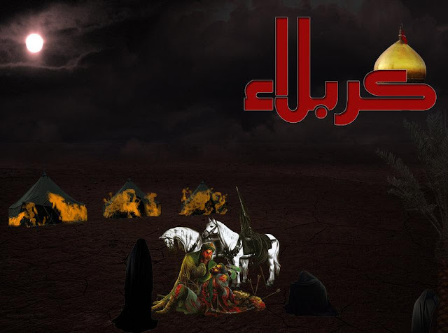 Karbala HD Wallpapers Backgrounds Free Download