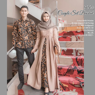 BAJU BATIK COUPLE MODEL GAMIS KATUN BATIK PRIMIS MIX BROKAT IMPORT FULL FURING T2550
