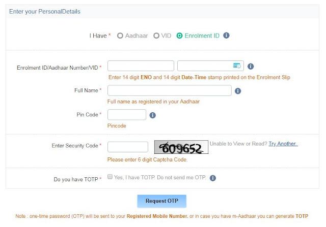 मोबाइल से आधार डाउनलोड करें बिना किसी प्रॉब्लम के,aadhar card download new process 2018