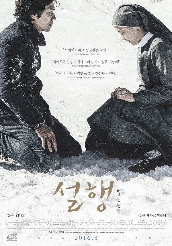 Sinopsis Snow Paths / Seolhaeng Nungileul Geodda (2016) - Film Korea