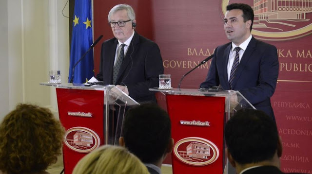 Juncker in Skopje: Reforms, Key to EU Integration