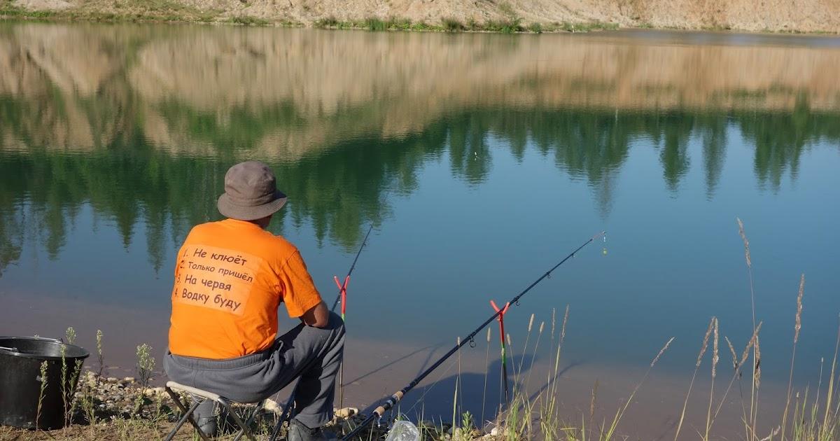 Рыбалка на одну удочку закон