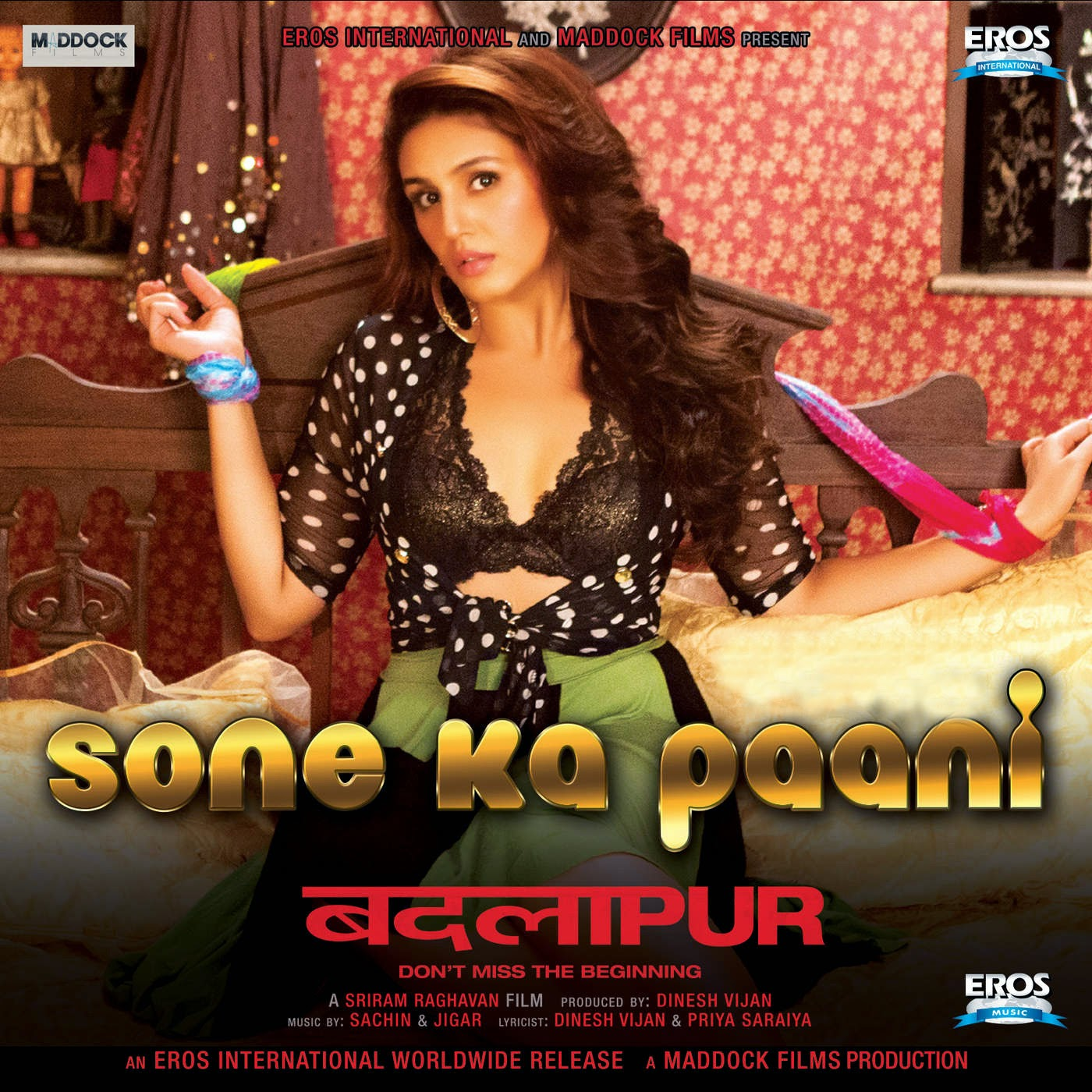 Haye Omeri Jaan Full Mp3 Song: Sone Ka Paani Lyrics (Haye Mera) – Badlapur