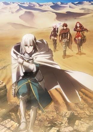 تقرير فيلم الانمي Fate/Grand Order: Shinsei Entaku Ryouiki Camelot 1- Wandering; Agateram (تجول التريا)