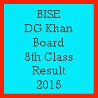 8th Class Result 2017 BISE DG Khan Board