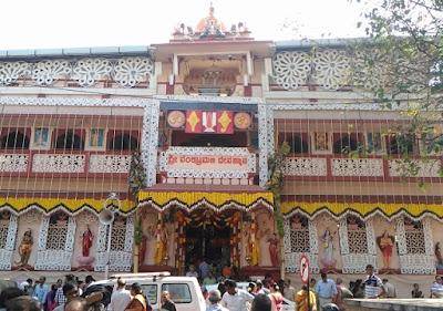 Veera Venkatesha or Venkatramana temple Mangalore