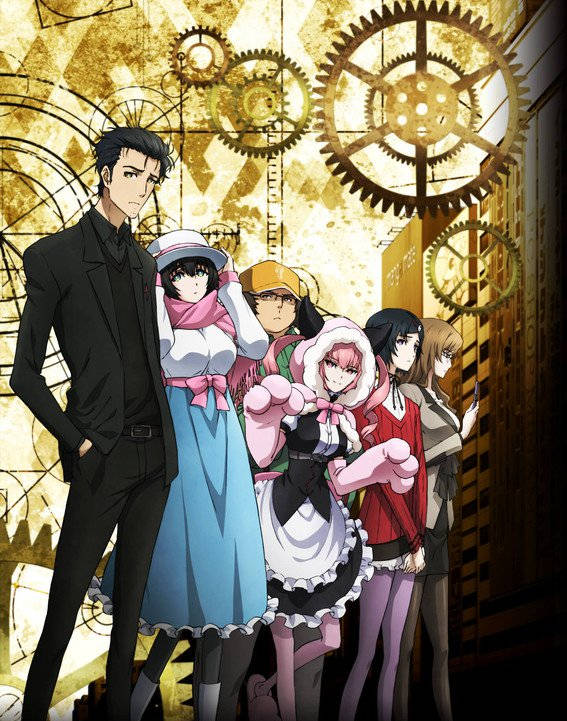 Plakat anime Steins;Gate 0
