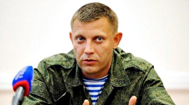 Aleksander Zajarchenko