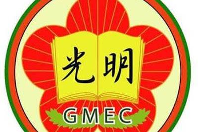 Lowongan Sekolah Guang Ming Pekanbaru April 2019