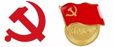 共産党党旗と党員徽章