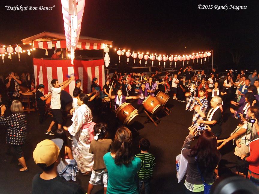 Kona Daifukuji Bon Dance