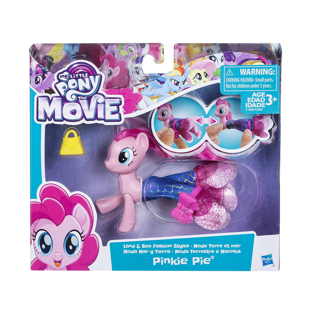 My Little Pony Land Sea Fashion Style Pinkie Pie Brushable Pony Mlp Merch