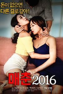 Prostitution 2016