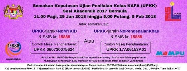 Keputusan UPKK 2017 Online Dan SMS