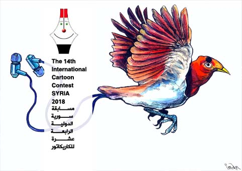 Gold Pencil_Selected Cartoonists The 14th International Cartoon Contest SYRIA 2018 (stage 1)
