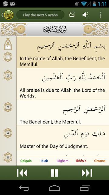 برنامج القرآن الكريم للأندرويد مجاناً