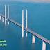 اغلاق الجسر الواصل بين السويد والدنمارك