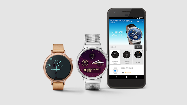 sideload apk android wear 2.0