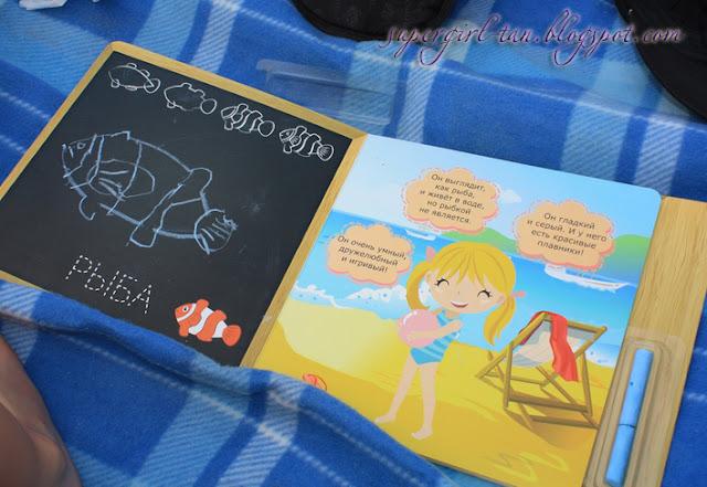книги о море детям