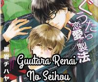 Guutara Renai No Seihou