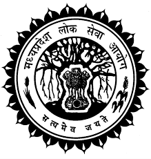 MPPSC Recruitment 2016