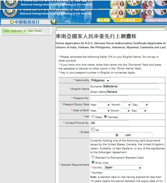 How Filipinos Can Travel To Taiwan Without Applying For A Visa