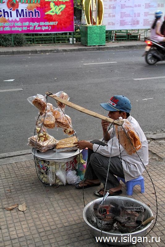 Город Хошимин. Вьетнам
