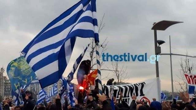 Macedonian flag was burnt in Greece