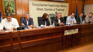 ΕΕΑ: Αυξημένο το ενδιαφέρον των δήμων για τα «Ανοιχτά Κέντρα Εμπορίου»