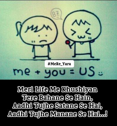 Top 25+ Two Line Love Status & 2 Line Romantic Shayari