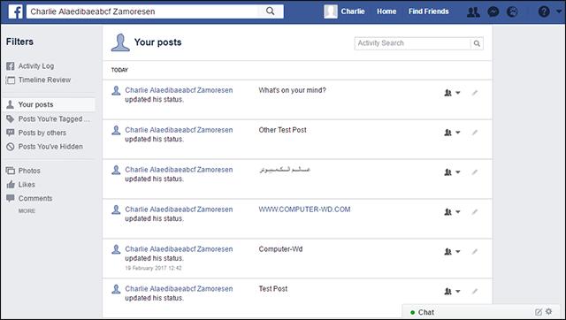 كيفية جميع منشورات حساب الفيسبوك دفعة واحدة