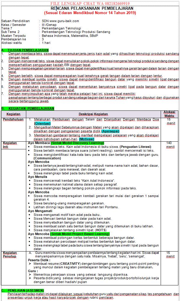 Contoh Rpp revisi 2020 sesuai edaran mendikbud terbaru