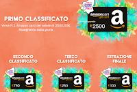 Logo Concorso Arexon : vinci gratis buoni Amazon da 100€ e fino a 2.500€ e non solo !