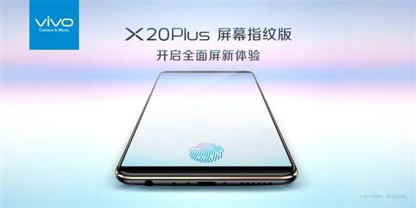 Vivo X20 Plus UD dengan Fingerprint di Bawah Layar Resmi Diluncurkan pada 24 Januari