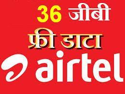 एयरटेल रिचार्ज ऑफर, अब एयरटेल जिओ को टक्कर देने के लिए लाया है एक धमाकेदार ऑफर - Ab airtel jio ko takkar dene ke liye laya hai ek jabardast offer, एयरटेल 3GB 4G डाटा हर महीने बिलकुल मुफ्त, Airtel se paye 3GB 4G data har mahine free 12 mahino tak.