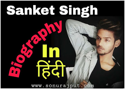 Sanket Singh