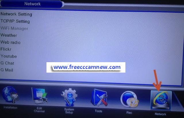 طريقة ادخال ملف اشتراك CCCAM لجهاز VISION HD-670,طريقة ادخال ,ملف اشتراك CCCAM, لجهاز ,VISION HD-670,