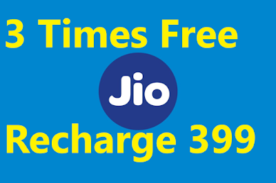 free recharge of 399