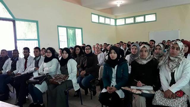 إعطاء انطلاقة السنة التكوينية 2018 للأساتذة الموظفين بموجب عقود بمديرية الفقيه بن صالح