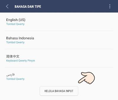Cara Membuat Keyboard Android Bisa Mempunyai Bahasa Luar Negeri ( Asing )