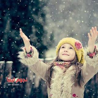 صور حلوه فيس بوك صور فيس بوك حلوة اجمل صور للفيسبوك حلوه