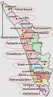 12 new Taluks in Kerala