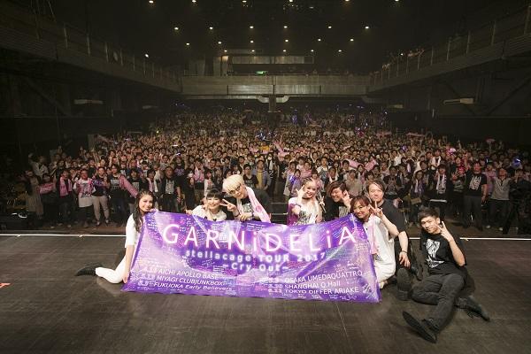 GARNiDELiA Asia Tour